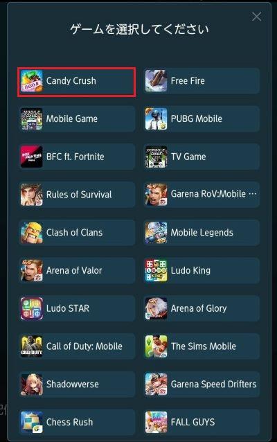ビゴライブ ゲームアプリ