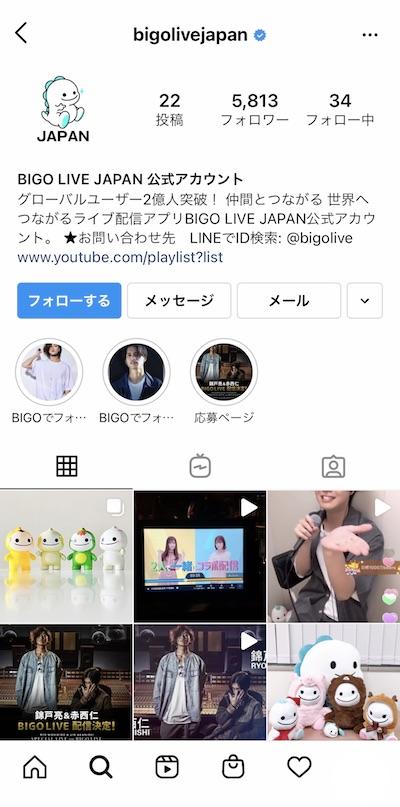 ビゴライブ 公式instagram