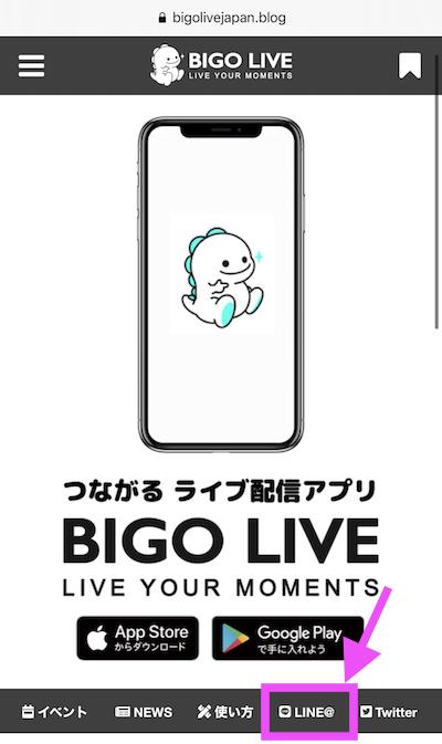 BIGO LIVE JAPAN