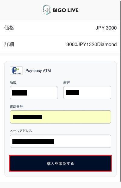 bigopay Pay-easy