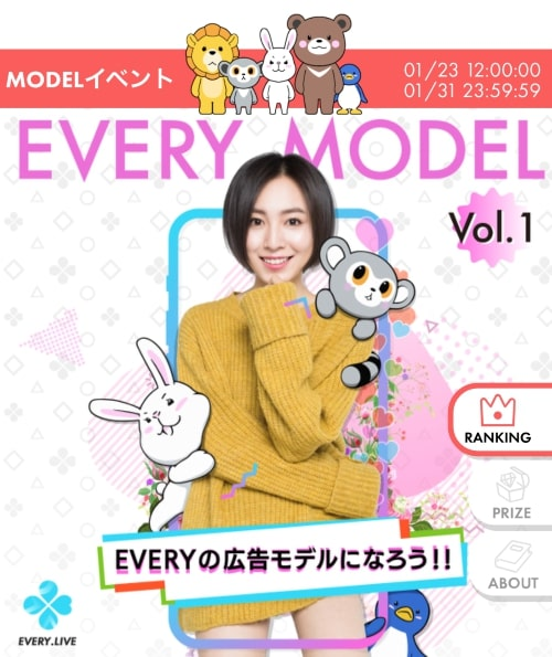 EVERYLIVE モデル