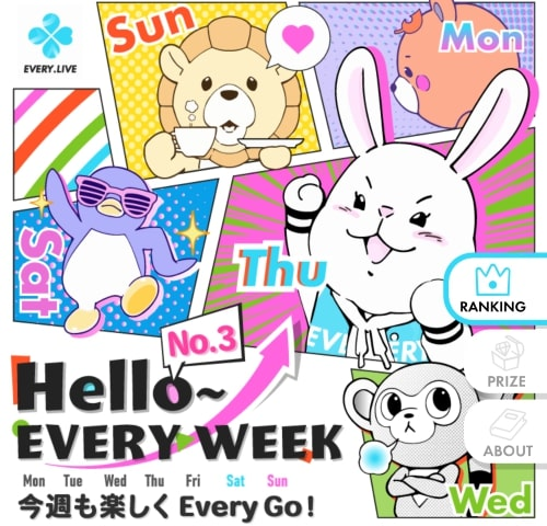 EVERY LIVE HELLO~EVERY WEEK